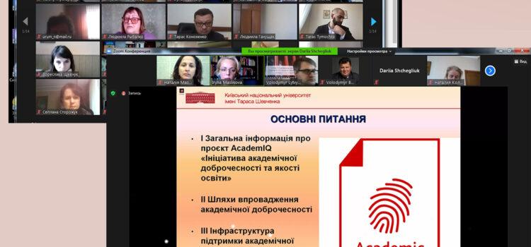Викладачі та співробітники К-ПНУ взяли участь в Open Education Forum